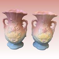 Vintage pair Hull wildflower vases