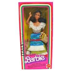 1979 Mattel Italian Barbie in Her Box