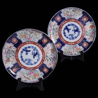 A pair of nineteenth Century Imari plates