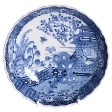 A small eighteenth Century blue and white bowl