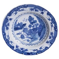 An eighteenth century blue and white bowl