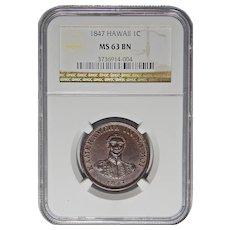 1847 Ngc MS63BN Hawaii Cent
