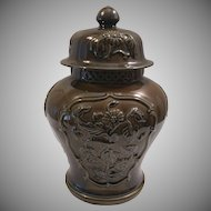 Hyalyn USA Porcelain Ginger Jar