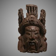 Carved Rosewood Asian Mask Free Shipping