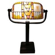 Slag Glass Bankers Piano Lamp
