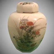 Vintage Japan Tea Caddy / Ginger Jar / Urn
