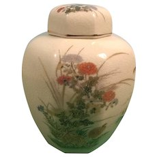 Vintage Japan Tea Caddy / Ginger Jar / Urn