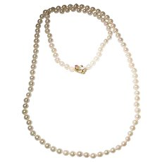 """Akoya Pearl Necklace Ruby 14K Clasp - Rosy White 7 MM - Opulent Length 34"""""""