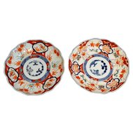 Antique Japanese Imari Wall Plates, Set of 2