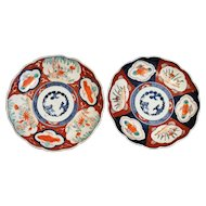 Fine Set of 2 Japanese Imari Wall Plates
