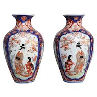 19th-Century Japanese Porcelain Imari Vases, Pair