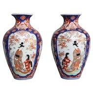 19th-Century Japanese Porcelain Imari Vases, Pair