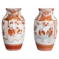 Antique Japanese Porcelain Imari Vases, Pair