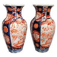 Japanese Porcelain Imari Vases, Pair