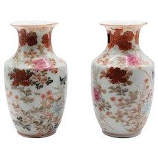Early Japanese Porcelain Imari Vases, Pair