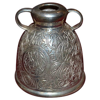 Vintage sterling silver decorative Egyptian jug