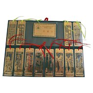 Chinese set of 12 collectible bookmarks 24K gold plated