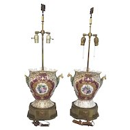 Vintage 19th Century Hand Painted Floral Romantic Scene of Table Lamps French
