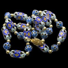 Vintage Cloisonné Gold Plated Floral Hollow Beaded Necklace 22""
