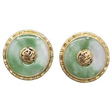 Moss on Snow Jadeite Jade Cuff Links with Chinese Characters in 14k Yellow Gold