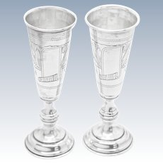 Vintage Sterling Silver Kiddush Cups Set of Two with Torah and Leaves Etched