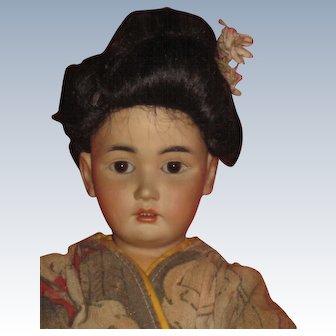 Beautiful Oriental Doll Simon &Halbig 1329 size 4 -14 inch