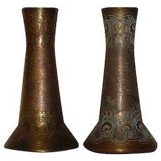 TWO Léon Ledru / Val Saint Lambert Glass Vases