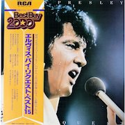 """Elvis Presley unique LP from Japan, """"By Request"""", issued in 1982, great condition"""