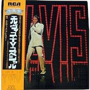 Vinyl Elvis Presley album from Japan, rare gatefold cover issue