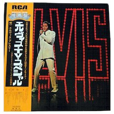 Vinyl Elvis Presley album from Japan, rare gatefold cover issue