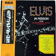 """Vinyl album by Elvis Presley from Japan """"Live In Person at The International Hotel Las Vegas Nevada"""" with rare gatefold cover"""