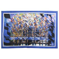 "Raymond Moretti Hebrew Jewish Art ""Crossing the Red Sea"" Wall Tapestry Signed COA"