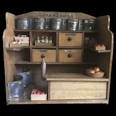 Wonderful Old Miniature European Wood and Metal General Store Room Box