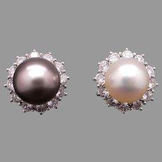 Fabulous Platinum 12mm Tahitian South Sea Cultured Pearl 3.32ct Round Diamond Flower Halo Earrings Omega Backs Bridal Wedding Anniversary Statement