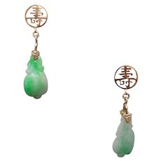 Vintage 14k Yellow Gold Green White Carved Jade Dangle Drop Earrings