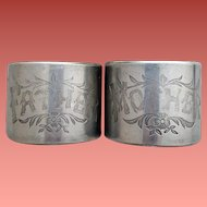Silver Plate Napkin Rings Engraved Father Mother circa 1890