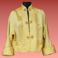 Vintage Cropped Asian Jacket Quilted Embellishment Silky Rayon Size Large Lg