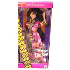 Barbie Special Edition from Dolls of the World Collection