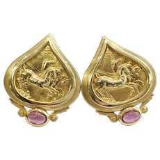 Seidengang 18kt and Pink Tourmaline Horse-carved Earrings