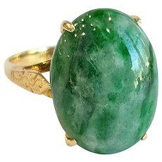 18kt Jade Ring