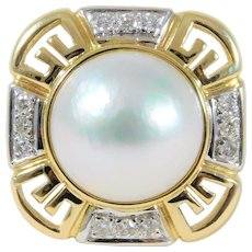Vintage 14k Gold Two-Tone Mother of Pearl and Diamond Pearl Enhancer Pendant