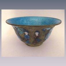 "Chinese Cloisonne Bowl, Reverse ""N"" China Mark"