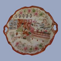 Hand Painted, Oriental Enameled Japan Japanese Handled Plate Tray with Laterns, Cranes, Geisha Girls with Musical Instruments, Man in Defense Mode