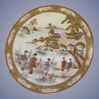 Nippon Royal Kaga Hand Painted Gulded Plate