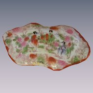 Oriental Geisha Girl Covered Box, Japan