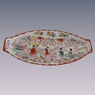 Oriental Hand Painted Geisha Girl Handled Bowl Tray, Japanese
