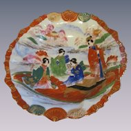 """Oriental Geisha Girl Hand Painted 10"""" Bowl, Gold on Red Mark"""