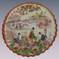 Oreiental Japanese Hand Painted Plate, Laterns, Ladies, Busy Scene, Red Symbol Mark