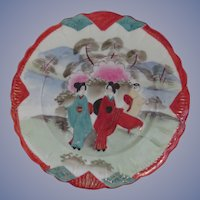 Oriental Japanese Hand Painted Plate, Red Gold Mark