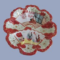 Oriental Japanese Hand Painted Plate, Red Mark